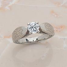 Engraved Knotwork Engagement Ring