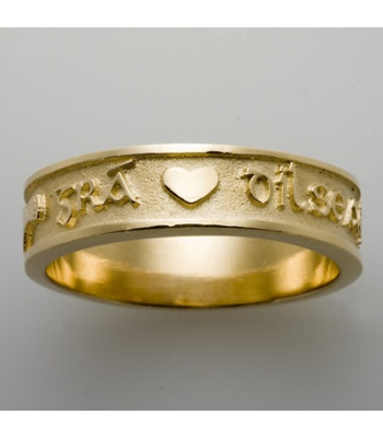 "Ladies ""Dil Seacht Cairdeas"" Ring"